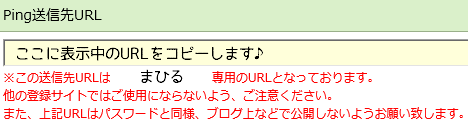 20160710_4